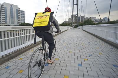 よくある質問-バイク便のバイク特急便- - bse.jp