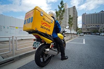 バイク便FAQ(よくあるご質問Q&A)千葉、茨城 …